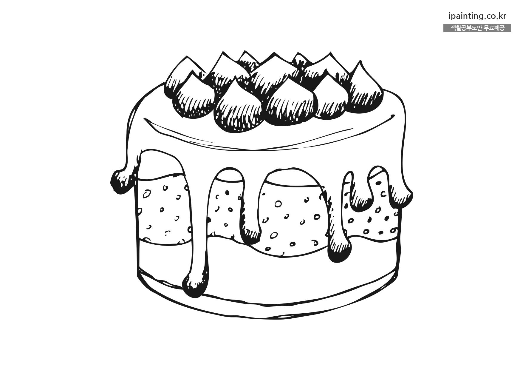 귀여운 케익색칠공부 색칠방 색칠공부 프린트 도안